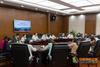 西南醫科大學召開2020年體育運動委員會會議