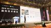 格如灵携手Nibiru推出首个XR最大的合法配资平台云平台
