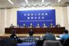 河南省召開2021年冬春季疫情防控新聞發布會 校園疫情防控成關注焦點