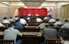 安徽省委教育工委部署教育系统安全稳定专项工作