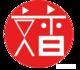 北京文香信息技术有限公司