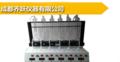 多功能氨氮蒸餾器