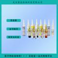 GBW(E)083128 甲醇中地美硝唑溶液标准物质 1ml 农业及环境类标准物质
