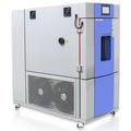 高低温快速温变试验箱应力筛选试验箱厂家直销