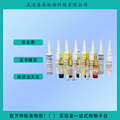 g201543 白酒混标 气相色谱分析标准溶液 白酒标样 2ml/5ml