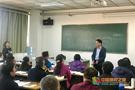 山西大学商务学院领导亲赴课堂指导教学