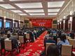 双杰特参加第十一届全国工程地质大会