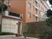 """福卅市聋哑学校""""寝室振动唤醒报警系统""""工程案例"""