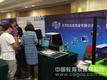 赛数书刊扫描仪亮相2014年中国高校图书馆发展论坛