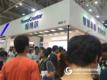 北京翰博尔震撼亮相第72届中国教育装备展