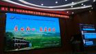 """中教啟星六年攜手星韻地理,打造地理教學應用的""""中國好聲音"""""""