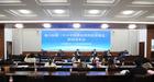 广东省发布中小学校教室照明地方标准