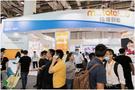聚焦儿童实物编程,玛塔创想重磅亮相第79届中国教育装备展会!