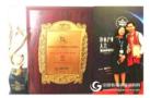 宏华电器连续多年蝉联公共饮水领军品牌奖