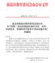 北京抢了个第一!下一个把编程与人工智能纳入中高考的会是?
