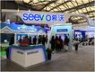 近觀中國(上海)國際學前教育博覽會,希沃幼教交互智能平板奪人眼球