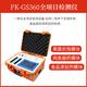 方科FK-GS360食品安全檢測儀簡介