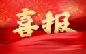 宜昌市初中學業水平考試五科合卷機考