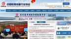 華文眾合憑借第五代智慧書法教室榮獲第76屆中國教育裝備展示會金獎