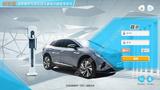 龙泽新能源汽车维护与高压组件更换仿真教学软件【大众 ID.4 CROZZ】