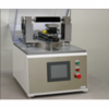 日本EHC MRM-100液晶配向摩擦机