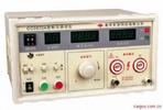 耐压测试仪,泄漏电流测试仪,接地电阻测试仪,绝缘电阻测试仪