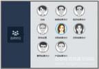 国泰安3D虚拟实习中心教学软件