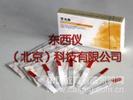 荧光素钠眼科检测试纸(有证)