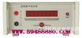 直流数字电压表/数显电压表 型号:EZV01/YB-1A