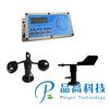 风速风向检测仪PG-510-SX