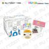 韓端教育機器人套件Huna_Class1早教智能玩具/拼裝玩具/創客機器人