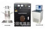 深圳多功能光化学反应仪,旋转式磁力搅拌光催化反应器
