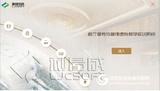 北京利君成前廳服務與管理虛擬教學實訓系統