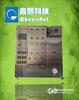 微型反应器微反仪器设备,广东广州深圳佛山东莞珠海