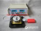 数字智能化热学综合实验仪,热学综合实验仪,智能化热学综合实验仪