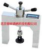 碳纤维粘结强度检测仪/粘结强度检测仪  型号:DP/HCTJ-10C