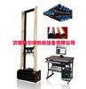 热塑性管材、玻璃管材环刚度试验机
