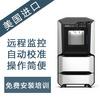 FDM 高精度工业级3D立体打印机 快速成型机  F170F270F370