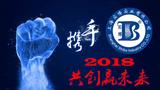 上海实博 LPH-1锅炉热平衡实验装置 厂家直销