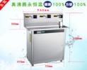 校园IC刷卡饮水机直饮水机热水器纯水机