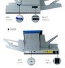 建湖县光标阅读机价位 民主测评软件光标阅读机