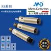 M18光电传感器DC 墨迪M.D. Micro Detectors FA系列 FAI7/BN-1A