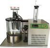 瀝青蠟含量測定儀,蠟含量檢測儀  型號:DP-L0425