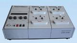 一复三高速磁带复录机
