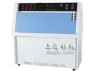 紫外光耐气候试验箱找林频