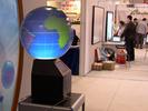 多媒体球幕投影演示仪(多媒体数字星球系统)