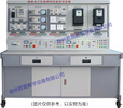 JS-B01型 维修电工仪表照明实训考核装置