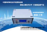 冠恒体积表面电阻率测试仪多了哪些功能