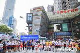 Howeasy Board獲邀參加福田區5G體驗活動
