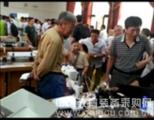 第九届全国高等学校物理教学研讨会召开